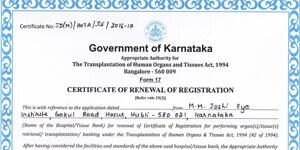 Eye Bank Renewal Certification