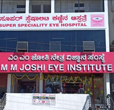 M M Joshi Eye Institute - Koppal Branch
